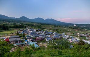 Komoro (Nagano)