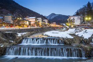 Nagano (Nagano)
